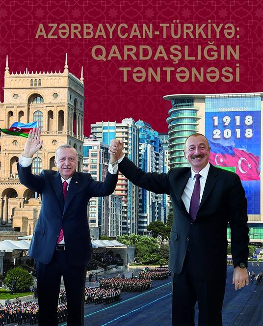 """İstanbulda """"Azərbaycan-Türkiyə: Qardaşlığın təntənəsi"""" adlı kitab-albomun təqdimatı olub"""