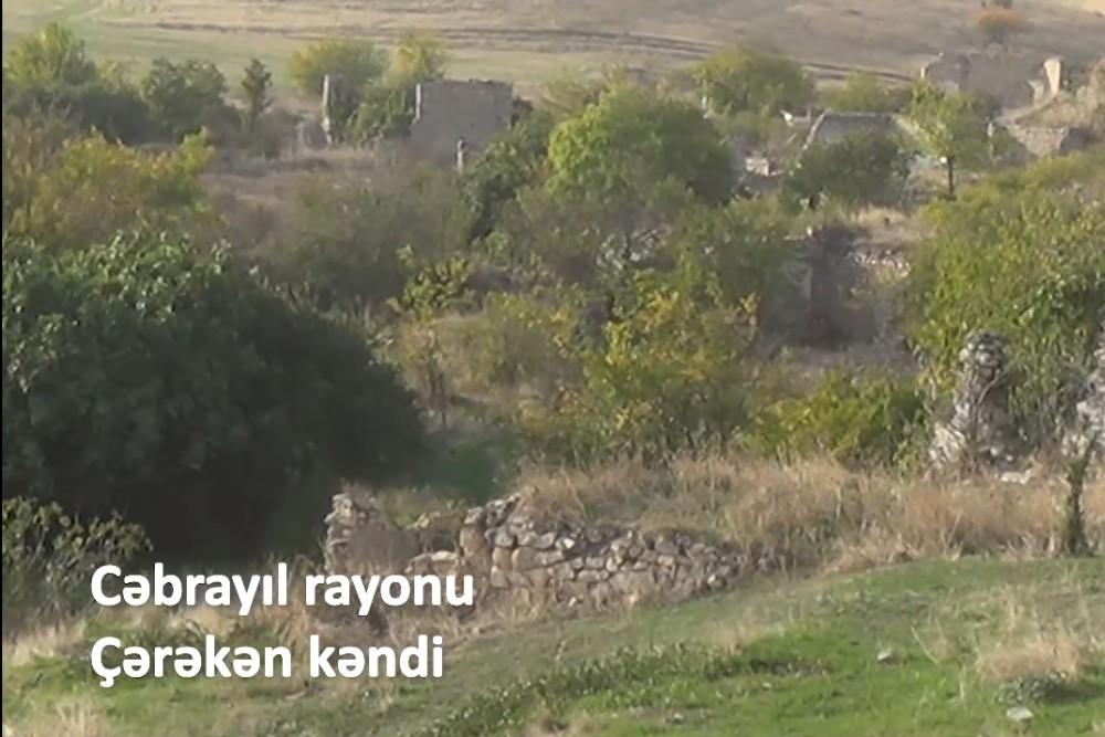 Cəbrayılın işğaldan azad olunan Çərəkən kəndi - VİDEO